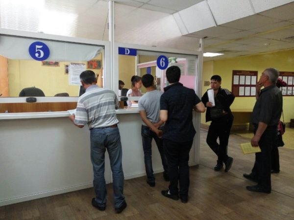Приём посетителей в отделении в МВД по вопросам миграции