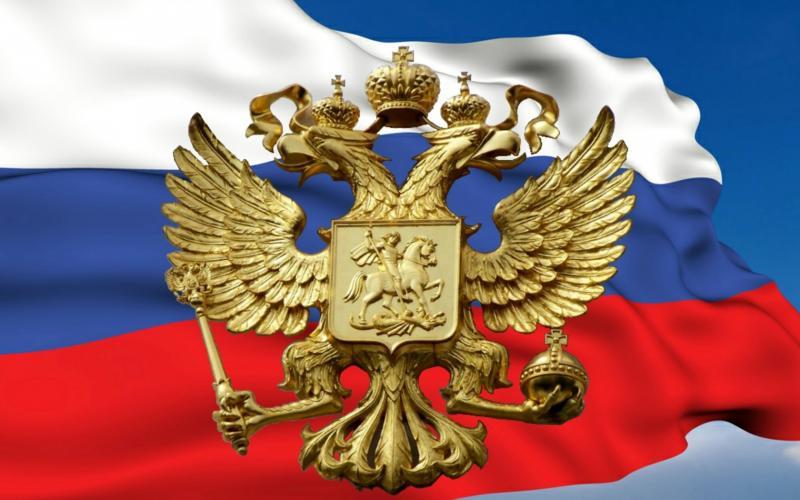 Получение гражданства РФ жителям Донбасса