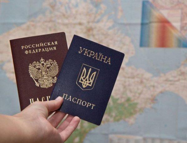 Получение гражданства Украины для россиян