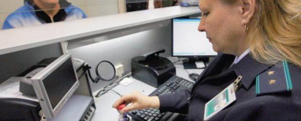 Проверка документов на пункте пограничного контроля РФ