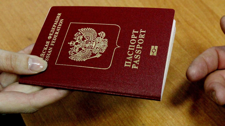 Российское гражданство: вопросы и ответы