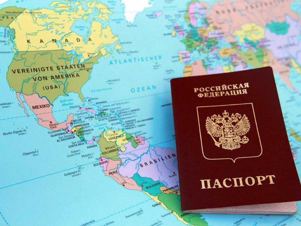 Получение российского гражданства в 2019 году