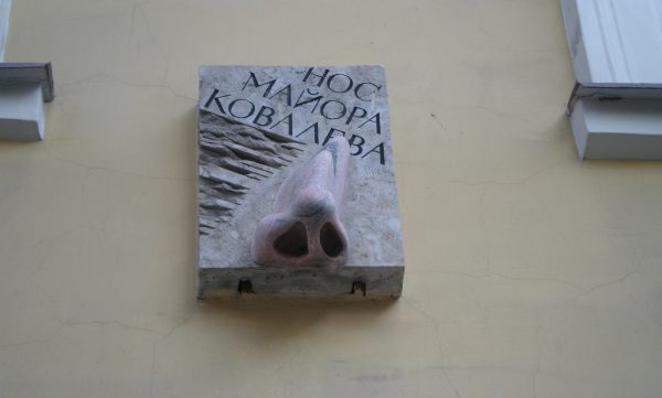 Памятник «Нос майора Ковалёва» в Санкт-Петербурге
