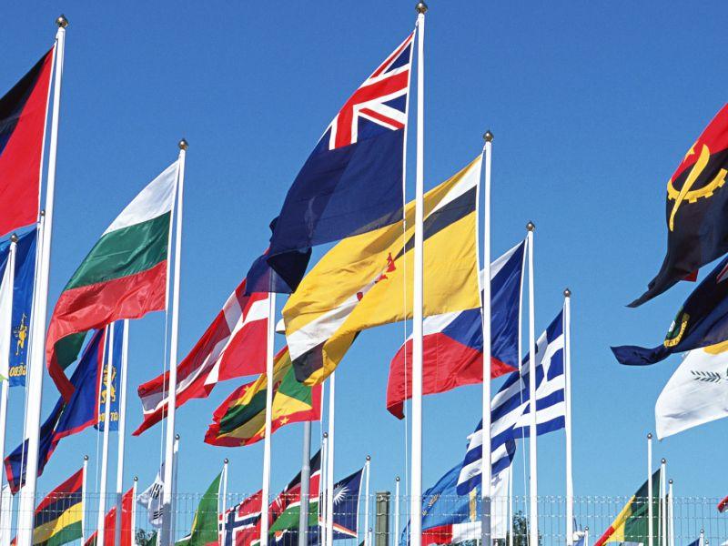 Сложный тест: Угадай страну по флагу