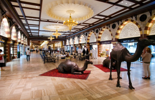 Дубайский магазин