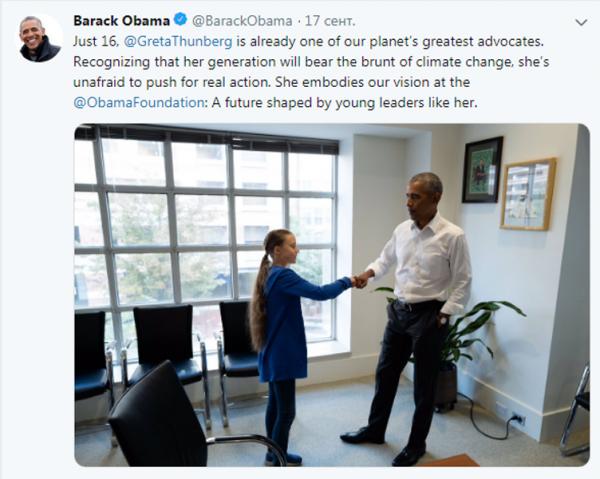 Барак Обама о Грете