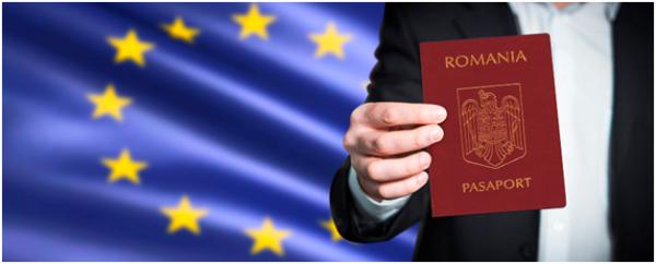 Почему при попытке получить гражданство ЕС стоит выбрать именно Румынию?