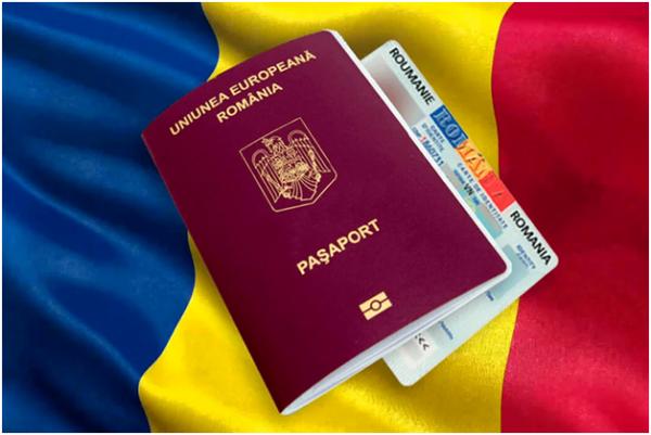 Основные способы получения румынского паспорта